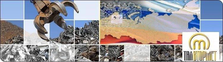прием металлолома в Казани дорого